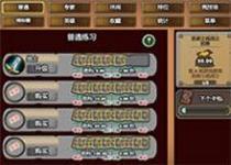 爐石戰記掛機中文版