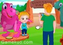 可愛寶貝恐龍公園