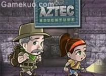 阿茲特克雙人冒險