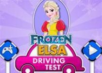 冰雪艾莎駕照考試