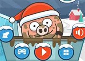 小豬下泥坑3