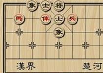 中國象棋之解殘局