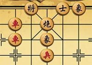 中國象棋大師