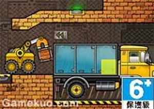 卡車裝載機5
