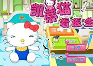 Hello Kitty看醫生