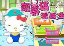 Hello Kitty看醫生