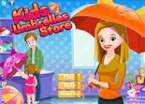 兒童雨傘店