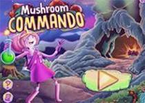 泡泡糖公主蘑菇突擊隊