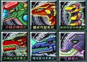 組裝機械恐龍合集2