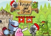 騎士和巨魔