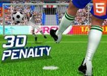 3D足球罰球練習