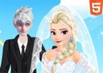 艾莎皇家婚禮