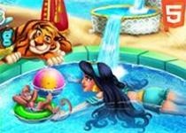 阿拉伯公主去游泳