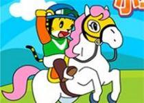 巧虎照顧小馬障礙賽跑