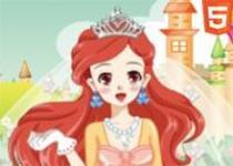 王子和美人魚公主婚禮