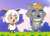 喜羊羊奇妙冒險2