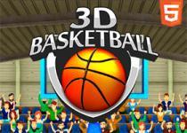 3D籃球投籃挑戰