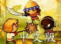古文明戰爭5中文版