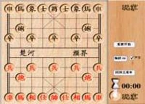 雙人中國象棋